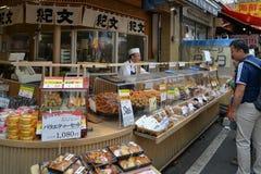 Αγορά ψαριών Tsukiji, Τόκιο, Ιαπωνία Στοκ φωτογραφία με δικαίωμα ελεύθερης χρήσης