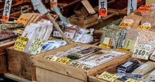 αγορά Στοκ εικόνα με δικαίωμα ελεύθερης χρήσης