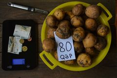 Αγορές, λαχανικά στην αγορά Στοκ Εικόνες