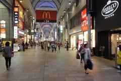 αγορές της Χιροσίμα Στοκ φωτογραφίες με δικαίωμα ελεύθερης χρήσης