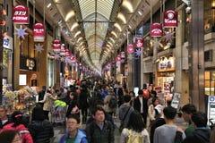Αγορές του Κιότο Στοκ Εικόνες