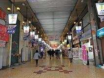 Αγορές Arcade, Himeji, Ιαπωνία Στοκ Φωτογραφία