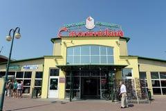Αγορές Smolensky σύνθετες στο Βιτσέμπσκ Στοκ Εικόνες