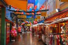 Αγορές Yokohama Στοκ Εικόνες