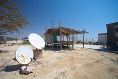 Αγροτική επικοινωνία στοκ φωτογραφίες με δικαίωμα ελεύθερης χρήσης