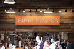 Αγροτικό Burger γρήγορο φαγητό Resturant στοκ εικόνα με δικαίωμα ελεύθερης χρήσης
