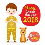 Αγόρι στον κινεζικό ιματισμό με το σκυλί, κινεζικό νέο έτος, έτος Στοκ φωτογραφίες με δικαίωμα ελεύθερης χρήσης