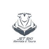 Αεριωθούμενο σκι, μηχανικό δίκυκλο Στοκ φωτογραφία με δικαίωμα ελεύθερης χρήσης