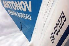 Αερογραμμές ένας-124 Antonov Ruslan Στοκ Φωτογραφίες