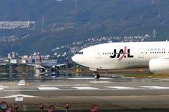 αερογραμμές Ιαπωνία Στοκ εικόνα με δικαίωμα ελεύθερης χρήσης