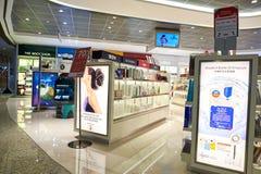 αερολιμένας Changi Σινγκαπού&r Στοκ εικόνα με δικαίωμα ελεύθερης χρήσης
