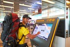 Αερολιμένας Changi Στοκ Εικόνες
