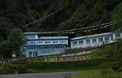 Αερολιμένας Lukla που χτίζει Tenzing†«Χίλαρυ Airport, Νεπάλ στοκ φωτογραφία