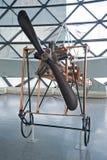 αεροπλάνο παλαιό πολύ Στοκ φωτογραφία με δικαίωμα ελεύθερης χρήσης