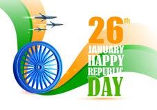 Αεροπλάνο που πετά πέρα από Ashoka Chakra στο υπόβαθρο tricolor για την ευτυχή ημέρα Δημοκρατίας την 26η Ιανουαρίου της Ινδίας διανυσματική απεικόνιση