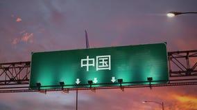 Αεροπλάνο που προσγειώνεται την Κίνα κατά τη διάρκεια μιας θαυμάσιας ανατολής κινεζικά ελεύθερη απεικόνιση δικαιώματος