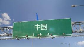 Αεροπλάνο που προσγειώνεται την Κίνα κινεζικά απόθεμα βίντεο