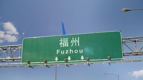 Αεροπλάνο που προσγειώνεται Fuzhou φιλμ μικρού μήκους