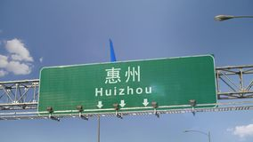 Αεροπλάνο που προσγειώνεται Huizhou φιλμ μικρού μήκους