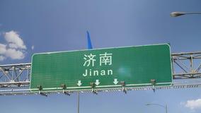Αεροπλάνο που προσγειώνεται Jinan φιλμ μικρού μήκους