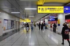 Αερολιμένας Haneda, Ιαπωνία - διεθνής αερολιμένας του Τόκιο Στοκ Φωτογραφία
