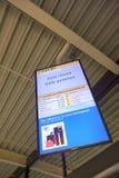 Αερολιμένας Schiphol Στοκ φωτογραφίες με δικαίωμα ελεύθερης χρήσης