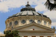 Αθήναιον του Βουκουρεστι'ου στοκ φωτογραφία