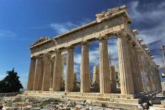 Αθήνα Ελλάδα στοκ εικόνα με δικαίωμα ελεύθερης χρήσης