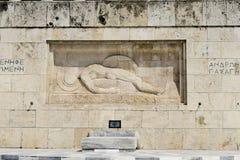 Αθήνα, Ελλάδα Τάφος του άγνωστου στρατιώτη έξω από το ελληνικό Κοινοβούλιο Στοκ εικόνα με δικαίωμα ελεύθερης χρήσης
