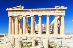 Αθήνα, Ελλάδα στοκ φωτογραφίες με δικαίωμα ελεύθερης χρήσης