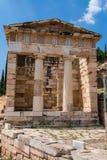 Αθηναϊκό Υπουργείο Οικονομικών στοκ εικόνες με δικαίωμα ελεύθερης χρήσης