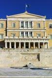 ΑΘΗΝΑ, ΕΛΛΑΔΑ - 19 ΙΑΝΟΥΑΡΊΟΥ 2017: Καταπληκτική άποψη του ελληνικού Κοινοβουλίου στην Αθήνα Στοκ φωτογραφία με δικαίωμα ελεύθερης χρήσης