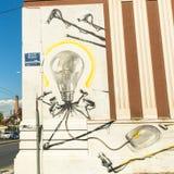 ΑΘΗΝΑ, ΕΛΛΑΔΑ - σύγχρονη τέχνη γκράφιτι στους τοίχους πόλεων Στοκ Φωτογραφίες