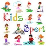Αθλητισμός παιδιών, απομονωμένα αγόρι και κορίτσι που παίζουν το ενεργό διάνυσμα παιχνιδιών Στοκ εικόνες με δικαίωμα ελεύθερης χρήσης