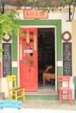 Αιγαία περιοχή - παραδοσιακό κατάστημα στοκ εικόνα