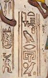 Αιγυπτιακά έργα ζωγραφικής τοίχων στοκ φωτογραφία με δικαίωμα ελεύθερης χρήσης