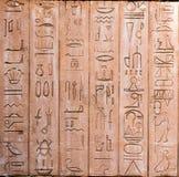 Αιγυπτιακά hieroglyphs στον τοίχο Στοκ Εικόνες