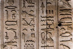 αιγυπτιακά hieroglyphs Στοκ φωτογραφίες με δικαίωμα ελεύθερης χρήσης