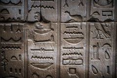 αιγυπτιακά hieroglyphs Στοκ φωτογραφία με δικαίωμα ελεύθερης χρήσης