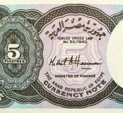 αιγυπτιακή λίβρα Στοκ εικόνες με δικαίωμα ελεύθερης χρήσης