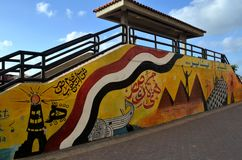 αιγυπτιακή επανάσταση s γ&kap Στοκ Εικόνες