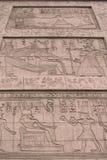 αιγυπτιακή πέτρα Στοκ φωτογραφίες με δικαίωμα ελεύθερης χρήσης