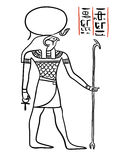 Αιγυπτιακός Θεός RA Στοκ Φωτογραφίες