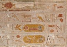 αιγυπτιακός ιερογλυφ&iot Στοκ Εικόνες