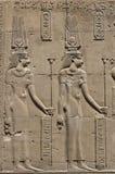 αιγυπτιακός ιερογλυφ&iot Στοκ εικόνα με δικαίωμα ελεύθερης χρήσης