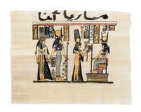 Αιγυπτιακός πάπυρος που παρουσιάζει Nefertari και Isis Στοκ Φωτογραφία