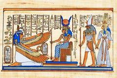 αιγυπτιακός πάπυρος Στοκ φωτογραφία με δικαίωμα ελεύθερης χρήσης