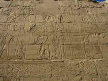 αιγυπτιακό ανάγλυφο Στοκ εικόνες με δικαίωμα ελεύθερης χρήσης