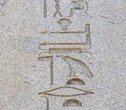 Αιγυπτιακό hieroglyphics στον αρχαίο Στοκ Εικόνες