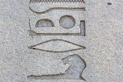 Αιγυπτιακό hieroglyphics στον αρχαίο Στοκ Εικόνα